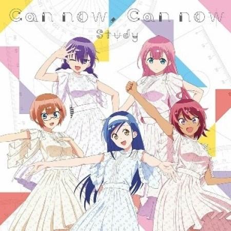 Can now, Can now Opening Bokutachi wa Benkyou ga Dekinai 2