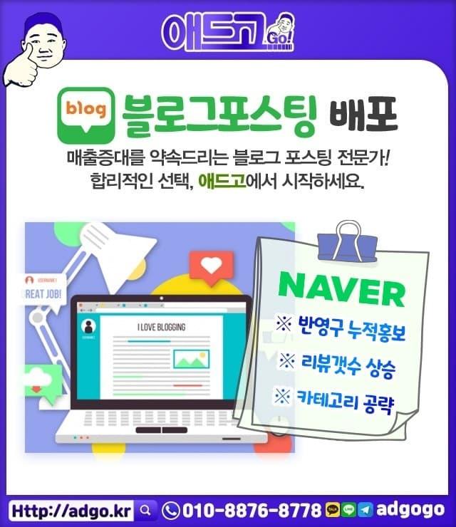 김포홍보마케팅