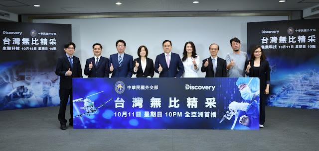 Discovery《台灣無比精采》10月11日10 PM全亞洲首播