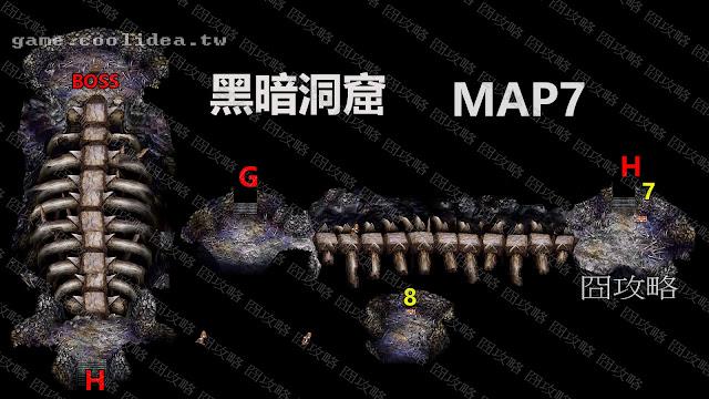 ff3黑暗洞窟地圖7