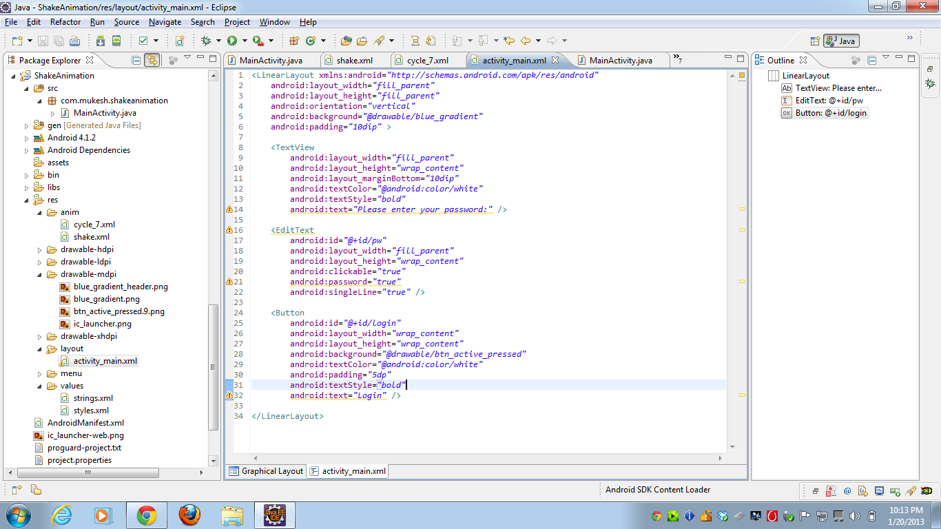 Android Animation Xml