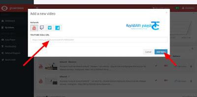 موقع مجاني لزيادة عدد مشتركي اليوتيوب وعدد المشاهدات 2021