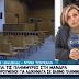 Μάνδρα: Ξεκίνησε η δίκη για τις φονικές πλημμύρες (video)