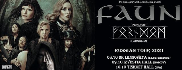 Faun и Forndom выступят в России