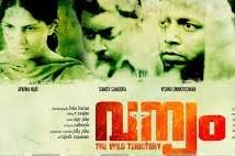 Watch Vanyam (2016) DVDRip Malayalam Full Movie Watch Online Free Download