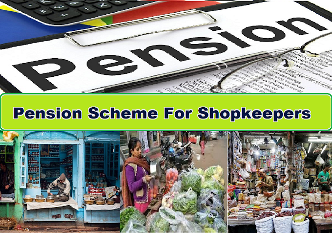 Pension scheme for shopkeepers by central Government