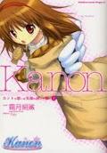 Kanon - Honto no Omoi wa Egao no Mukougawa ni