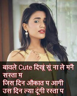 Cute jatni status photo download
