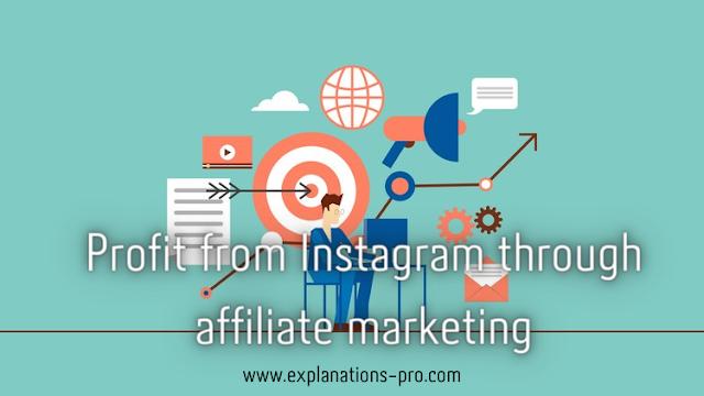 Profit from Instagram through affiliate marketing