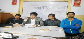 मुलुकको लागि निजगढ विमानस्थलको विकल्प छैन –नेता पराजुली
