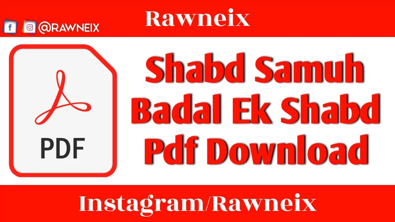 Shabd Samuh Badal Ek Shabd Pdf Download