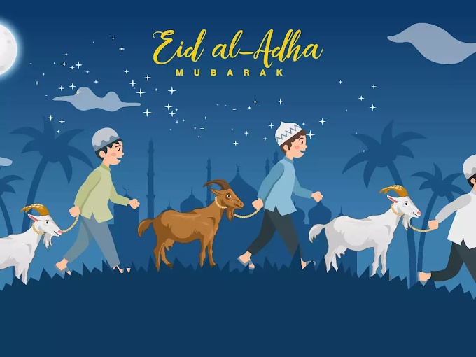 Happy Eid ul Adha Wishes, Quotes in Urdu