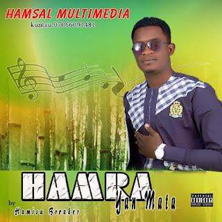 MUSIC: Hamisu Breaker – Kauna