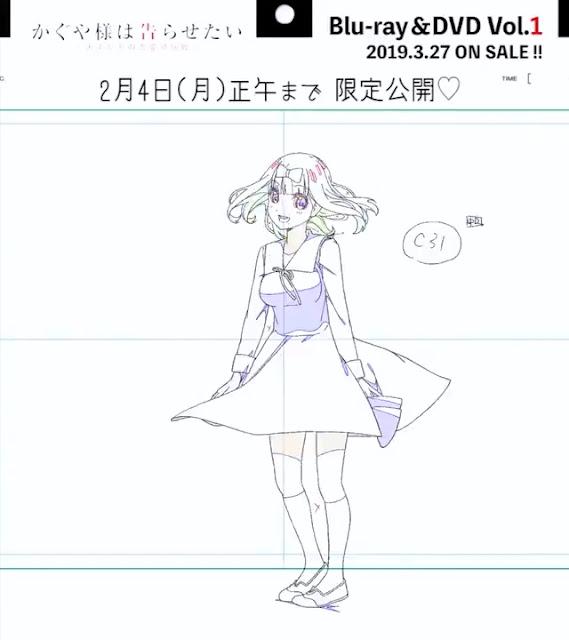 Chika Fujirawa dance animation