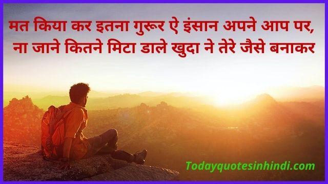 King Attitude Quotes And Life Attitude Quotes