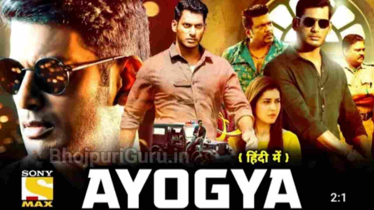 Ayogya (2021) South Hindi Dubbed Full Movie Confirm Update | Vishal, Rashi Khanna - Bhojpuri Guru