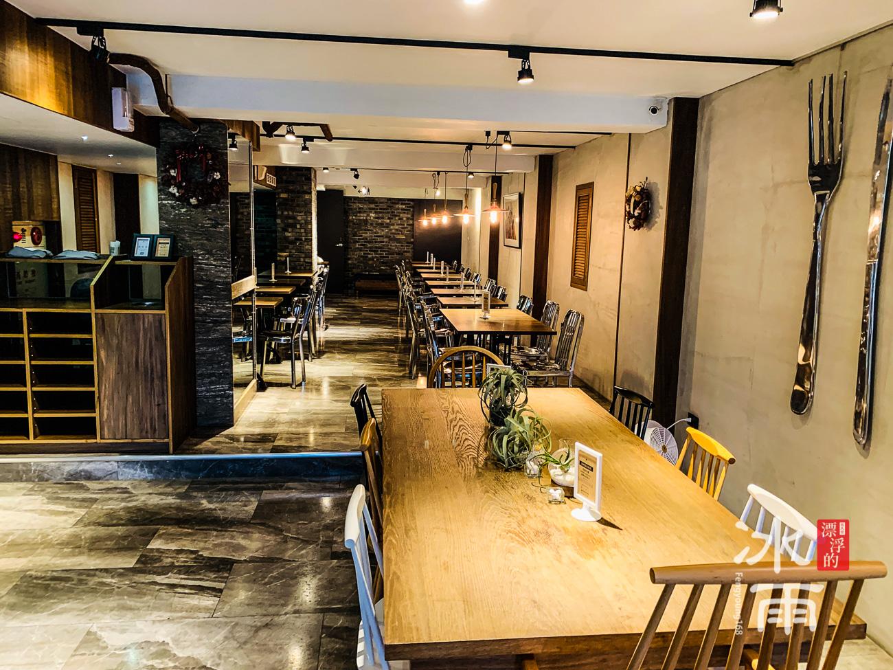 帕鉑舍旅 高雄住宿推薦 一樓餐廳