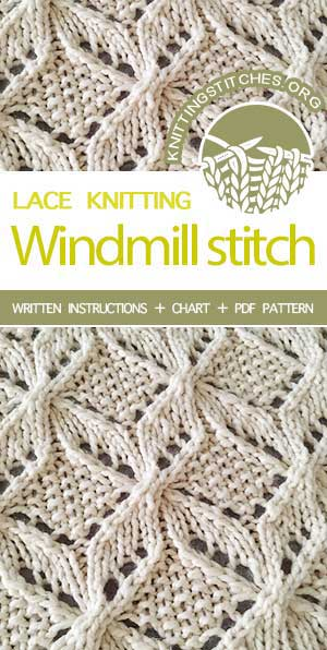 Windmill Knitting Stitches