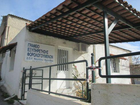 Δήμαρχος Ερμιονίδας: Αναγκαία η καθημερινή λειτουργία Γραφείου Εξυπηρέτησης Φορολογουμένων (ΓΕΦ) Κρανιδίου