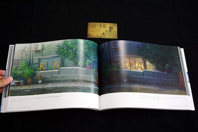 DSC02033 - 天氣之子 美術畫集 天気の子 美術画集 Weathering With You ART BOOK ( 新海誠 Shinkai Makoto )