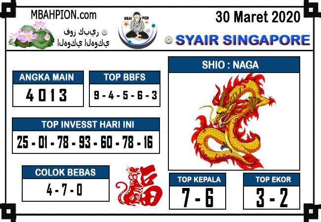 Prediksi Togel Singapura Senin 30 Maret 2020 - Syair Mbah Pion