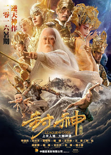 League of Gods ( 2016 )