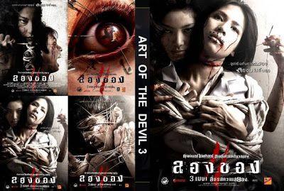 Chơi Ngãi 3 - Art Of The Devil 3 (2008) 1