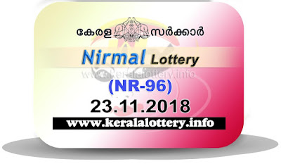 "KeralaLottery.info, ""kerala lottery result 23 11 2018 nirmal nr 96"", nirmal today result : 23-11-2018 nirmal lottery nr-96, kerala lottery result 23-11-2018, nirmal lottery results, kerala lottery result today nirmal, nirmal lottery result, kerala lottery result nirmal today, kerala lottery nirmal today result, nirmal kerala lottery result, nirmal lottery nr.96 results 23-11-2018, nirmal lottery nr 96, live nirmal lottery nr-96, nirmal lottery, kerala lottery today result nirmal, nirmal lottery (nr-96) 23/11/2018, today nirmal lottery result, nirmal lottery today result, nirmal lottery results today, today kerala lottery result nirmal, kerala lottery results today nirmal 23 11 18, nirmal lottery today, today lottery result nirmal 23-11-18, nirmal lottery result today 23.11.2018, nirmal lottery today, today lottery result nirmal 23-11-18, nirmal lottery result today 23.11.2018, kerala lottery result live, kerala lottery bumper result, kerala lottery result yesterday, kerala lottery result today, kerala online lottery results, kerala lottery draw, kerala lottery results, kerala state lottery today, kerala lottare, kerala lottery result, lottery today, kerala lottery today draw result, kerala lottery online purchase, kerala lottery, kl result,  yesterday lottery results, lotteries results, keralalotteries, kerala lottery, keralalotteryresult, kerala lottery result, kerala lottery result live, kerala lottery today, kerala lottery result today, kerala lottery results today, today kerala lottery result, kerala lottery ticket pictures, kerala samsthana bhagyakuri"