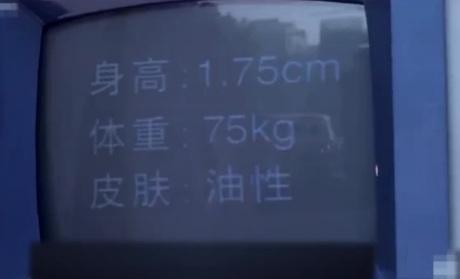 teknologi canggih dari jepang