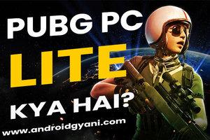 Pubg PC लाइट डाउनलोड कैसे करे