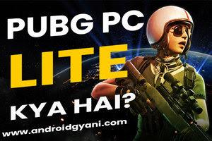 Pubg PC लाइट डाउनलोड कैसे करे?