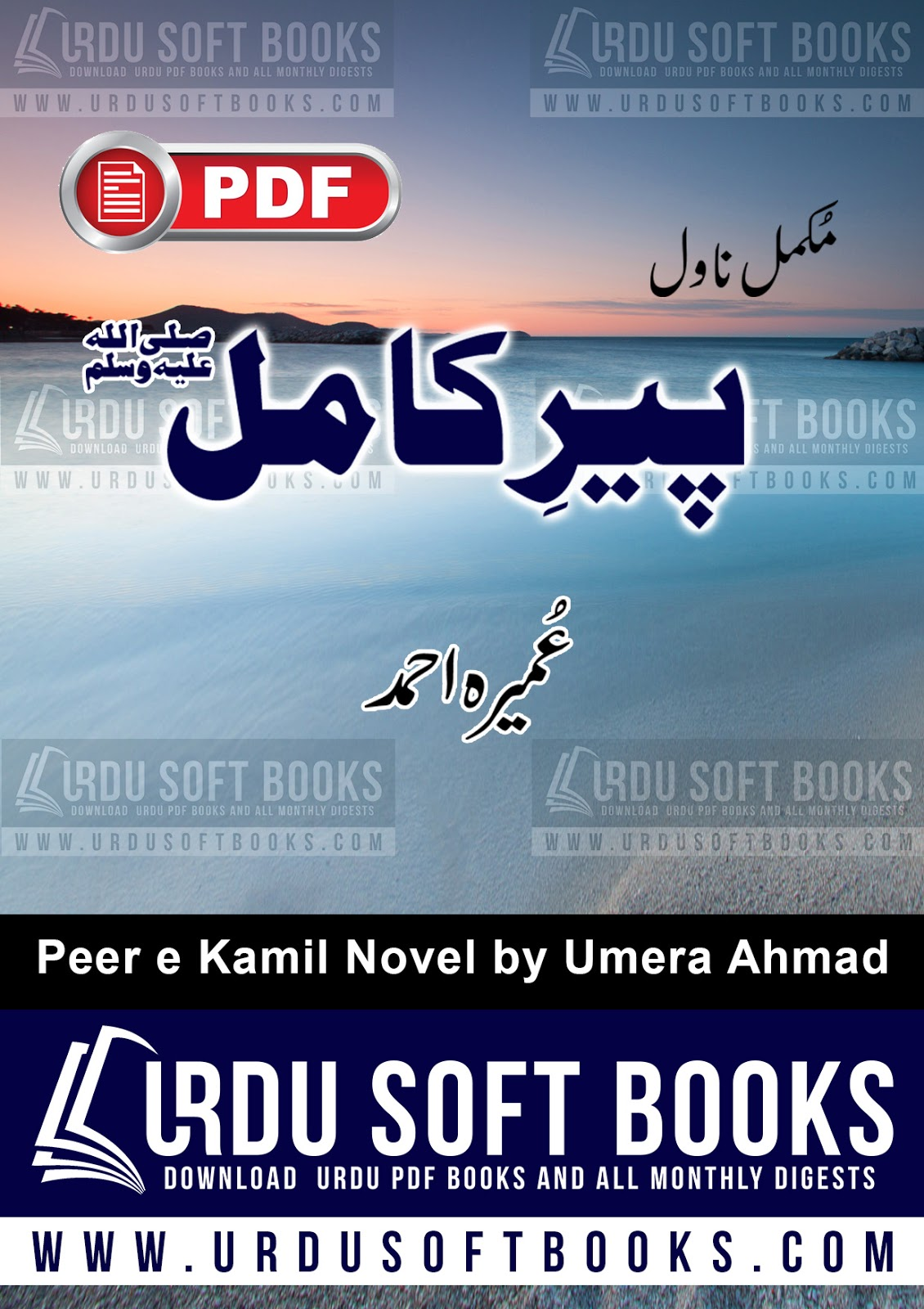 Peer E Kamil By Umaira Ahmad Pdf