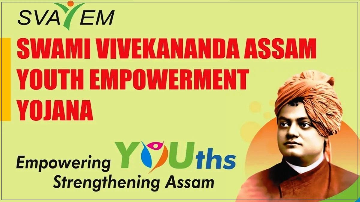 SVAYEM-Scheme-Assam