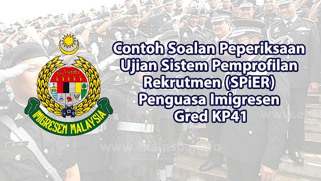 Contoh Soalan Peperiksaan Ujian Sistem Pemprofilan Rekrutmen (SPiER) Penguasa Imigresen Gred KP41