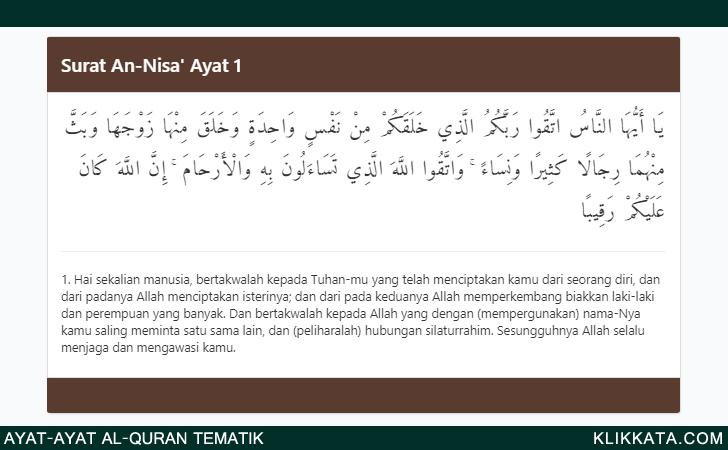 Kumpulan Ayat Ayat Al Quran Tentang Pernikahan Dan