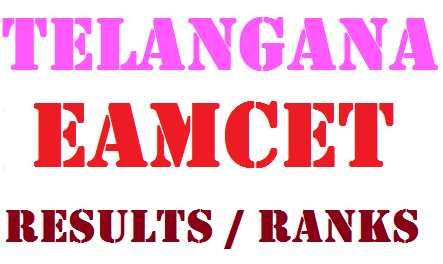 Telangana TS EAMCET Results and Rank Card Download