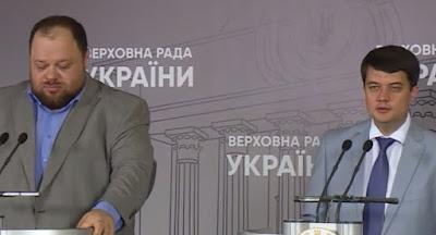 На первом заседании Верховной Рады новый Кабмин назначен не будет