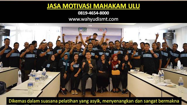 Jasa Motivasi Perusahaan MAHAKAM ULU, Jasa Motivasi Perusahaan Kota MAHAKAM ULU, Jasa Motivasi Perusahaan Di MAHAKAM ULU, Jasa Motivasi Perusahaan MAHAKAM ULU, Jasa Pembicara Motivasi Perusahaan MAHAKAM ULU, Jasa Training Motivasi Perusahaan MAHAKAM ULU, Jasa Motivasi Terkenal Perusahaan MAHAKAM ULU, Jasa Motivasi keren Perusahaan MAHAKAM ULU, Jasa Sekolah Motivasi Di MAHAKAM ULU, Daftar Motivator Perusahaan Di MAHAKAM ULU, Nama Motivator  Perusahaan Di kota MAHAKAM ULU, Seminar Motivasi Perusahaan MAHAKAM ULU