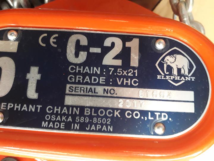 Pa lăng kéo tay Elephant C21-5 5000kg