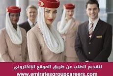 طيران الامارات تفتح باب التوظيف من جديد لـ 3500 شخص