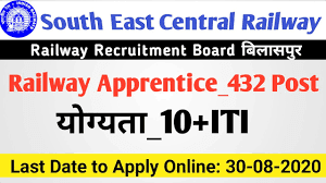 south east central railway recruitment 2011, south east central railway recruitment, recruitment in south east central railway, recruitment in south east central railway bilaspur, www.secr.indianrailways.gov.in,central govt. jobs,south east central railway jobs