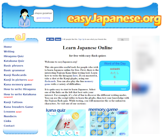 9-sites-para-aprender-japones-de-graca
