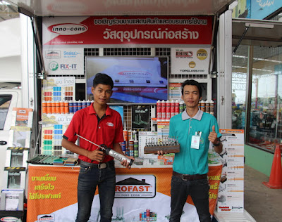 Sealtex Profast home building materials in Buriram