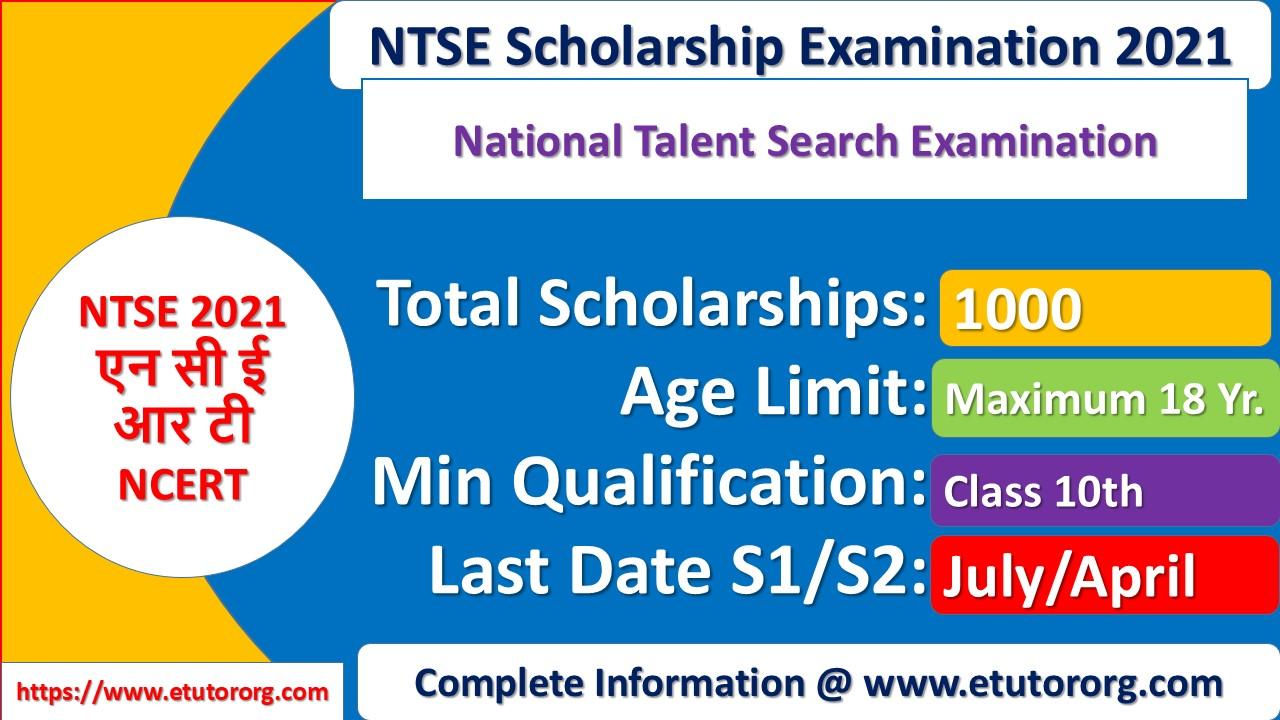 NTSE Scholarship Exam 2021 Important Insights, Eligibility