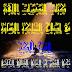 الباب التاسع عشر في الحجب المانعة من إدراك عين القلب الملكوت .كتاب التدبيرات الإلهية فى إصلاح المملكة الإنسانية الشيخ الأكبر ابن العربي