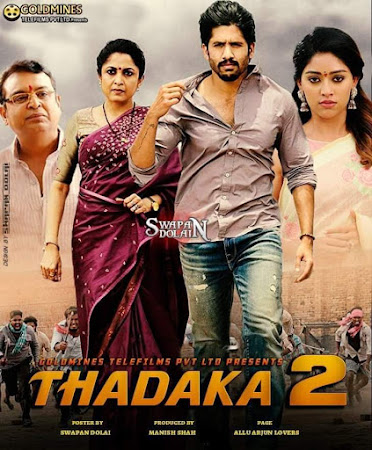 Poster Of Thadaka 2 In Hindi Dubbed 300MB Compressed Small Size Pc Movie Free Download Only At worldfree4u.com