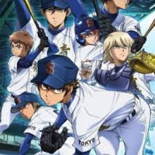 Diamond no Ace: Act II 8  online