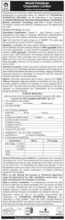 BPCL Recruitment 2017