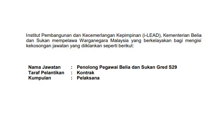 Jawatan Kosong di Kementerian Belia dan Sukan KBS 2020