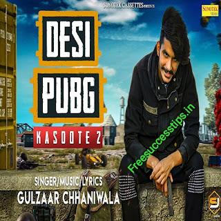 Kasoote 2 Lyrics - Gulzaar Chhaniwala